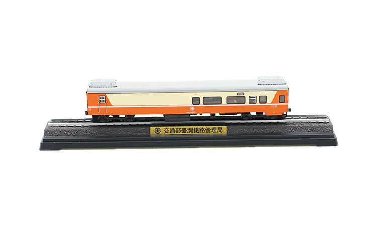 35DC10500-1