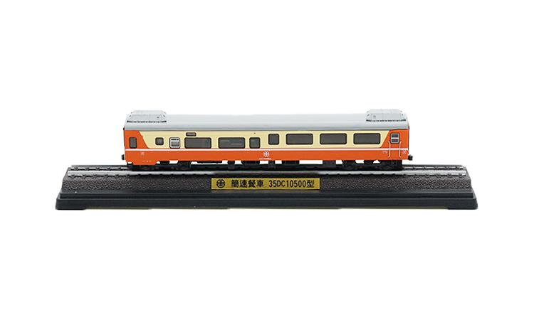 35BCK10600-2