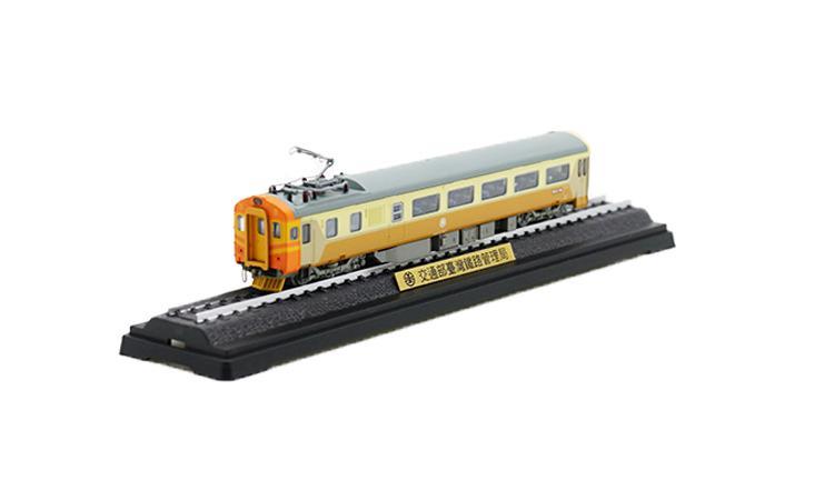 自強號電聯車 EMU100型