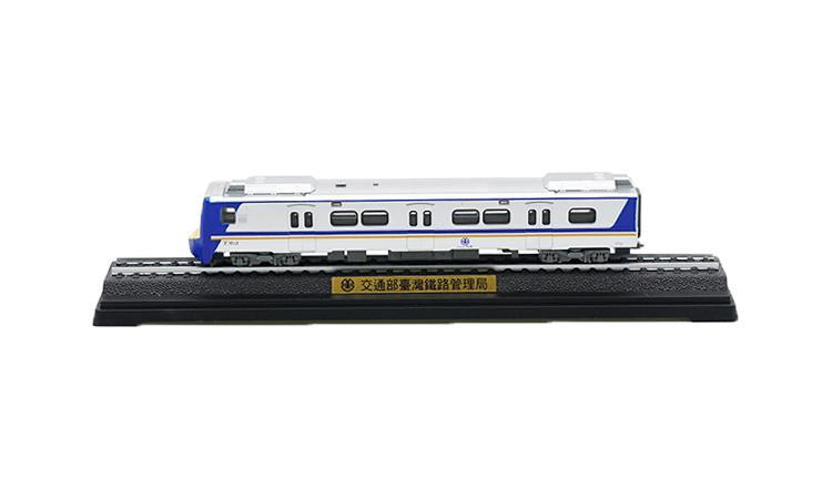 EMU700-2