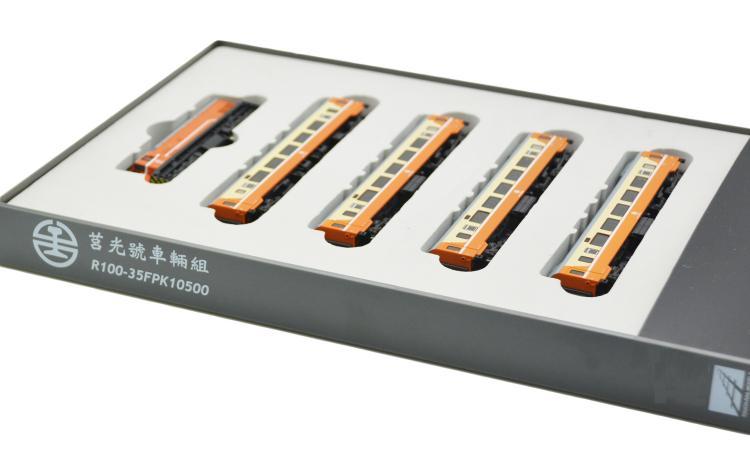 R100 (橘) + 35FPK10500