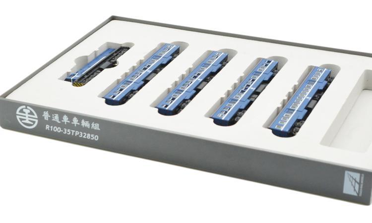 R100 (藍) + 35TP32850