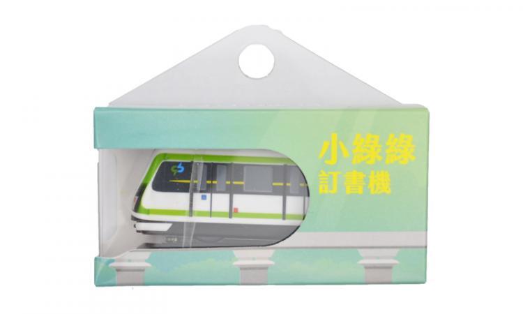台中捷運模型釘書機