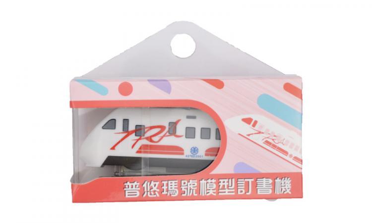 普悠瑪模型釘書機