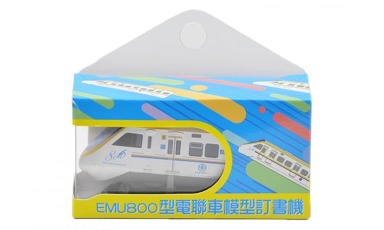 EMU800型電聯車模型釘書機